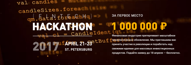 Fintech Hackathon / Hackathon / Saint Petersburg, Russia