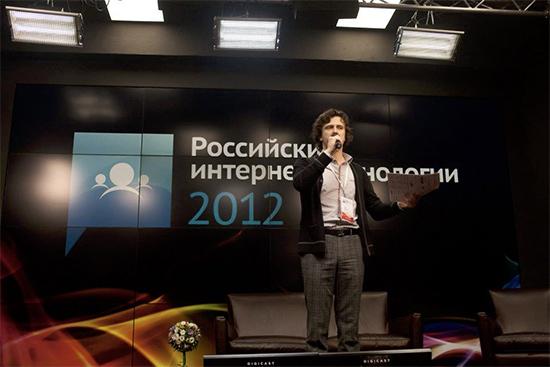 Открытие РИТ++ 2012