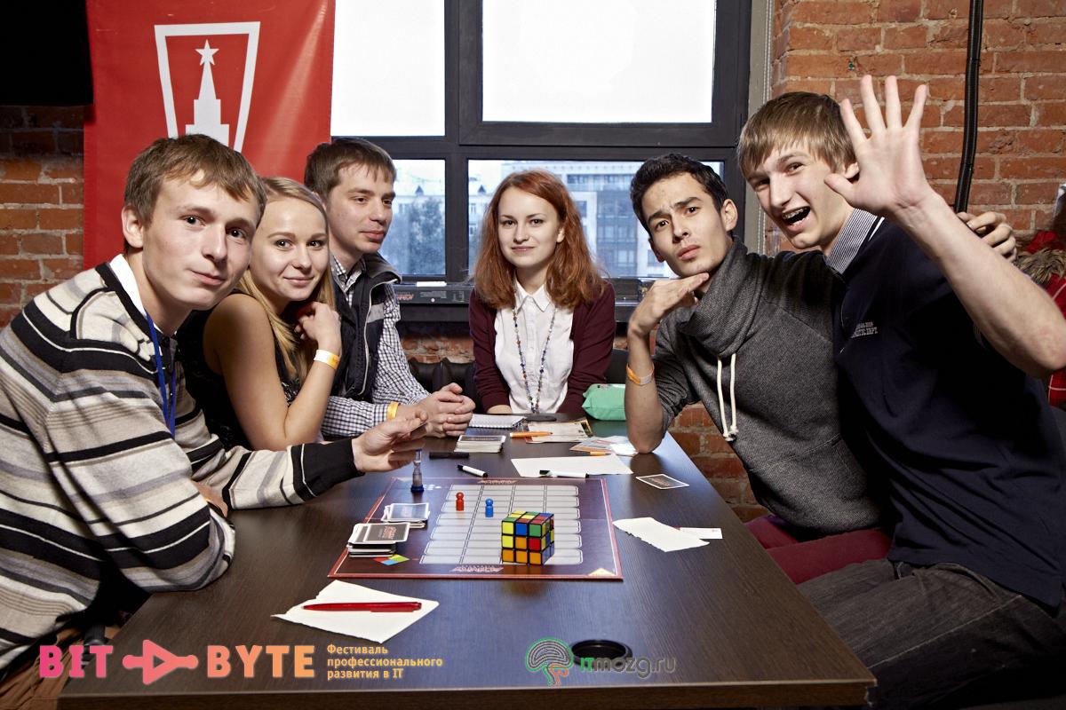 BitByte Санкт-Петербург 2014